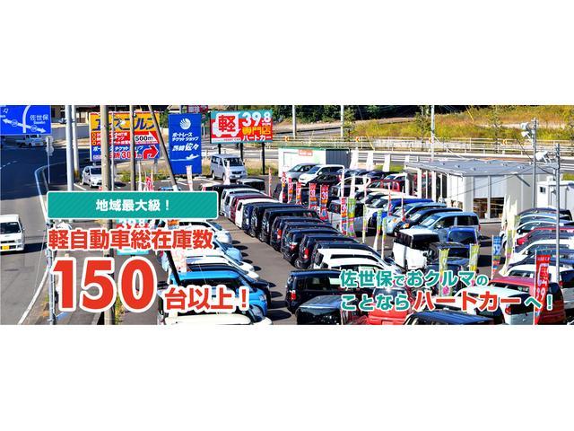 [長崎県]ハートモータース 軽39.8万円専門店ハートカー