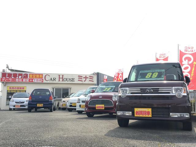 [福岡県]車買取専門店 カーハウスミナミ