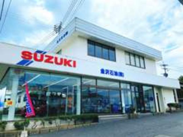 金沢石油 株式会社(2枚目)