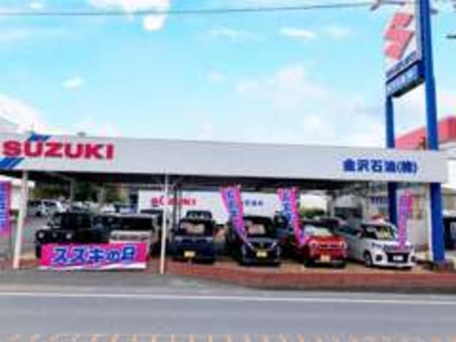 金沢石油 株式会社(3枚目)
