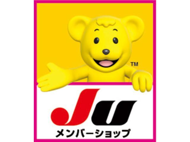 当社は、信頼と安心のJU佐賀メンバーショッ満足なカーライフ実現の為、ローンの事等ご相談くださいませ。