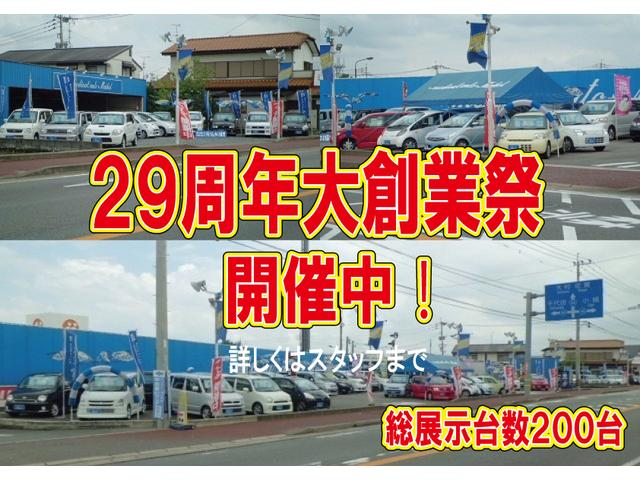 新車・中古車の販売を行っています。大型セダン、SUV、ワゴン、軽自動車を中心に総在庫は150台以上!