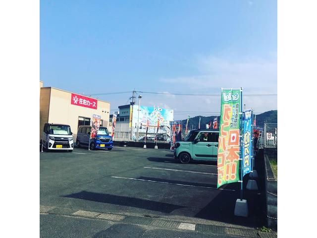 [大分県]軽自動車専門店 軽ライフ
