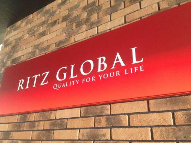RITZ GLOBAL リッツグローバルの店舗画像