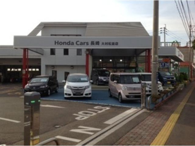 [長崎県](株)ホンダカーズ長崎 大村松並店