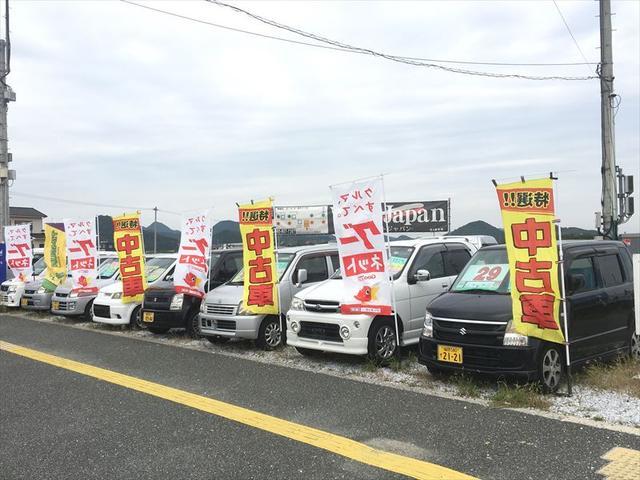 [福岡県]ウエスト・ジャパン