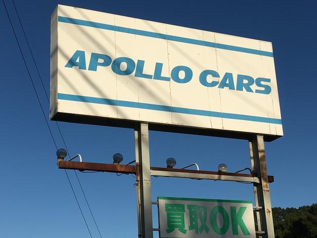 アポロカーズの店舗画像