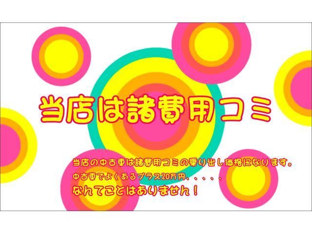 新車・未使用車・中古車全メーカー取り扱いOKオイル交換永年無料!