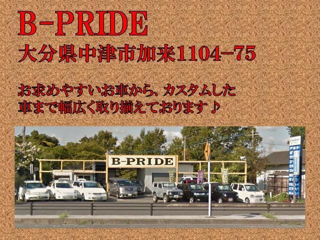 B−PRIDE ビープライドの店舗画像