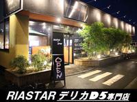RIASTAR リアスター NV350キャラバン専門店
