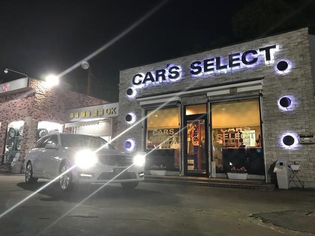 CARS SELECT(株)明光商会(1枚目)