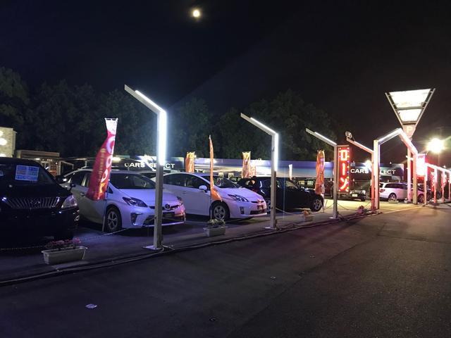 CARS SELECT(株)明光商会(2枚目)