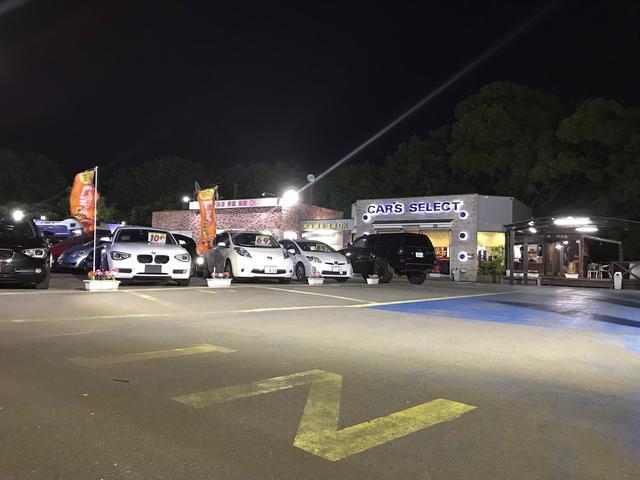 CARS SELECT(株)明光商会(3枚目)