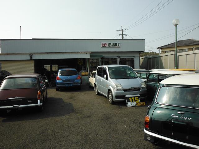 くるまの里 ラビットの店舗画像