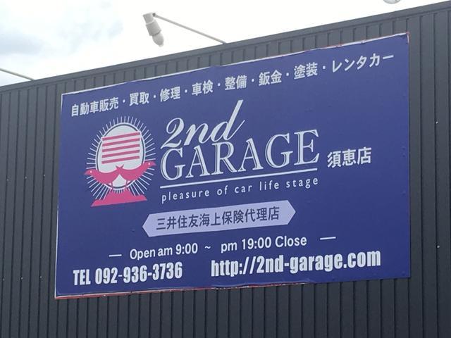 2nd GARAGE セカンドガレージ(3枚目)