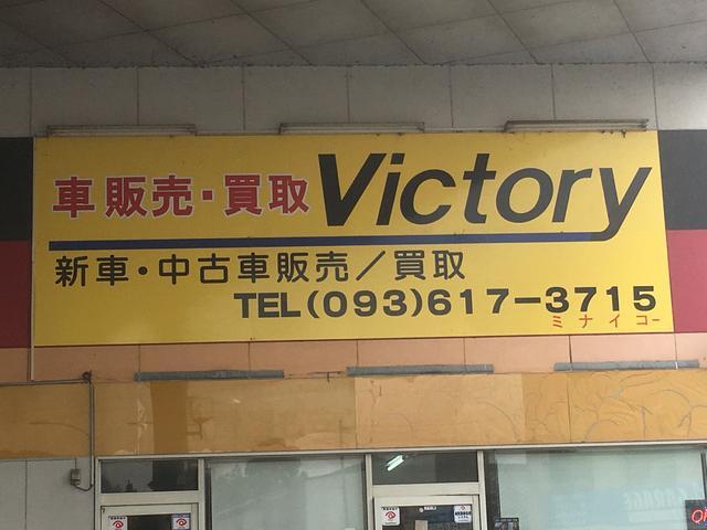 車買取り Victory(2枚目)