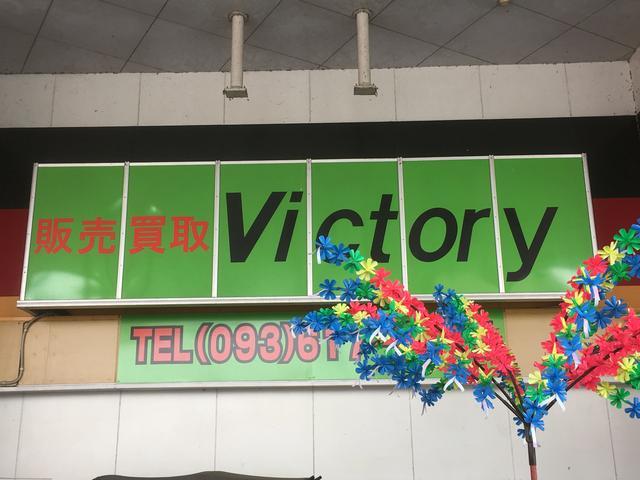 車買取り Victory(4枚目)