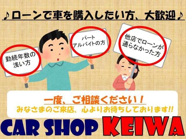 カーショップ恵和 田主丸店(4枚目)