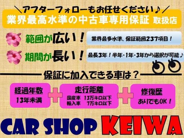 カーショップ恵和 田主丸店(5枚目)
