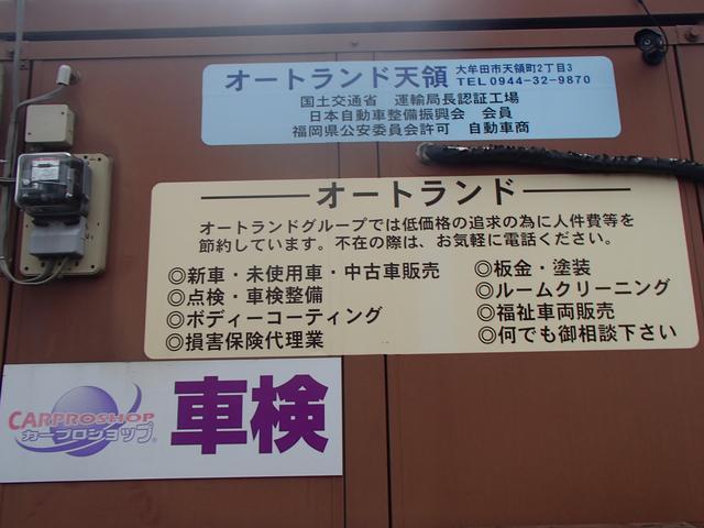 オートランド羽山台店(4枚目)