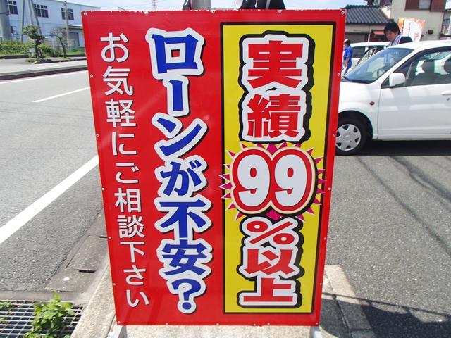 オートステージジャパン(3枚目)