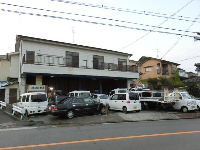 渡邊自動車(3枚目)