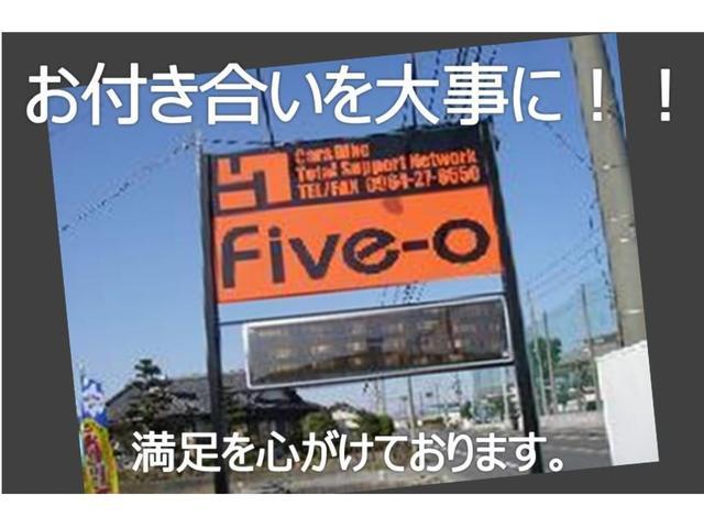 [熊本県]Five−O ファイブ・オー