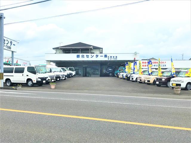 [宮崎県]都北センター 三股支店