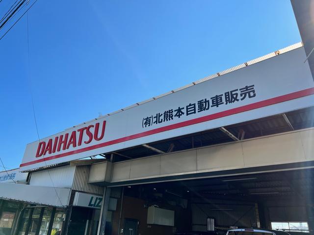 [熊本県](有)北熊本自動車販売