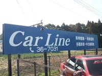 Car Line カーライン
