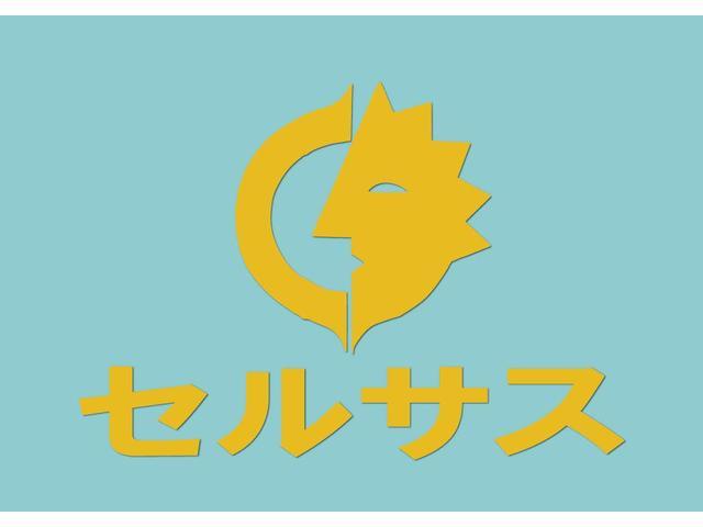 [宮崎県]有限会社セルサス