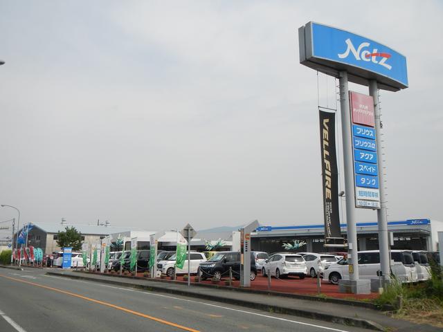 [熊本県]ネッツトヨタ中九州(株) 玉名店 U−store north−place