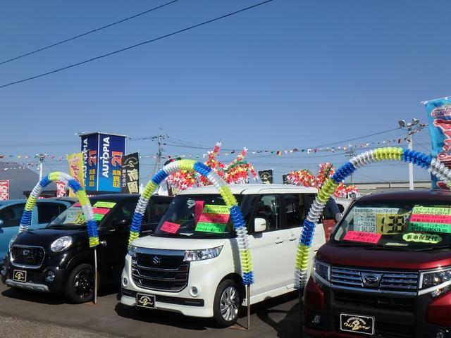 [鹿児島県]株式会社新園自動車 オートピア21店