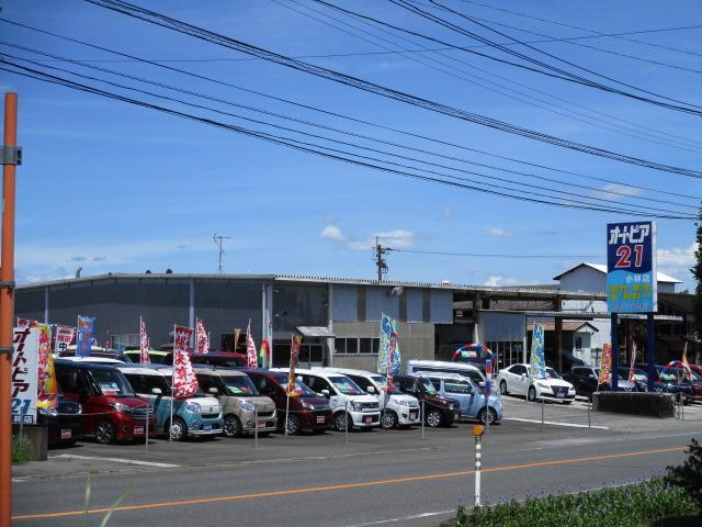 [宮崎県]オートピア21 小林店 株式会社マルエイ自動車