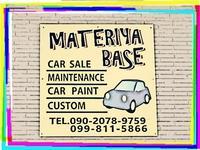 MATERIYA BASE マテリヤベース