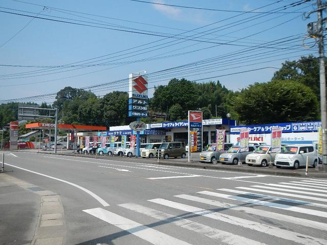 [熊本県]株式会社タヤマ 田山モータース