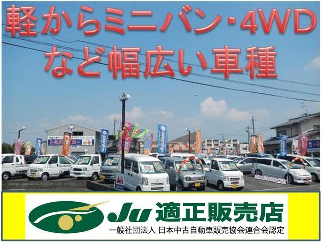 [熊本県]有限会社 トミタマイカー