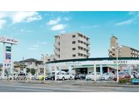 鹿児島トヨペット株式会社 新栄マイカーセンター