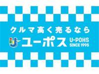 ユーポス 宮崎店