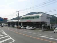 有限会社今田自動車工場