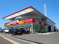 (株)タックス宮城野 本店