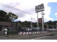 東北三菱自動車販売(株)クリーンカー泉