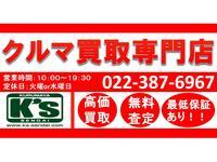 車屋K's+