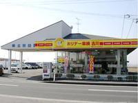 (株)北栄自動車 ホリデー車検古川