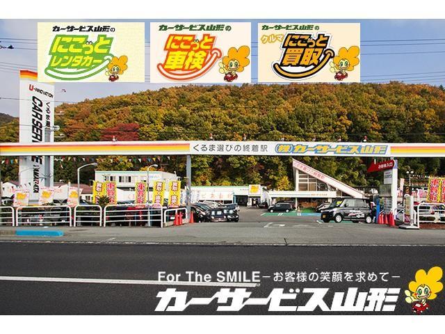 (株)カーサービス山形 本社 山形店の店舗画像