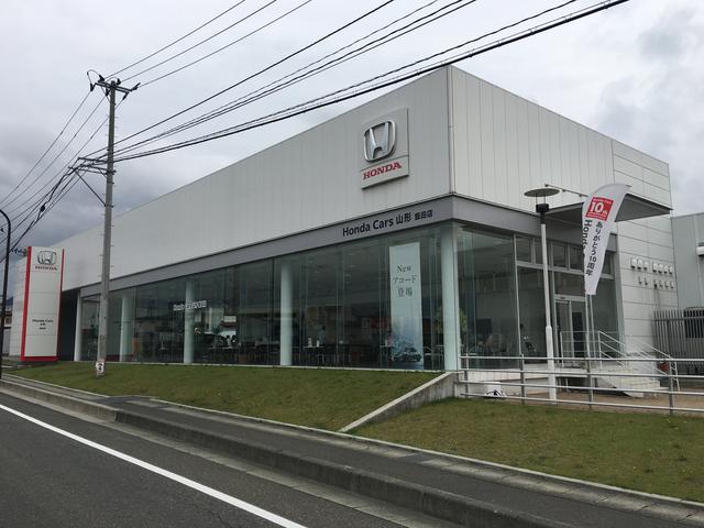 [山形県]HondaCars山形 飯田店 (株)ホンダカーズ山形