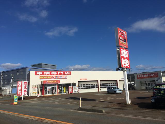 (有)いしだ自動車の店舗画像