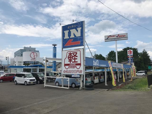 大久自動車販売(株) ダイキュー飯坂店(1枚目)