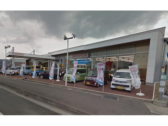 福島ダイハツ販売(株) 矢野目店の店舗画像