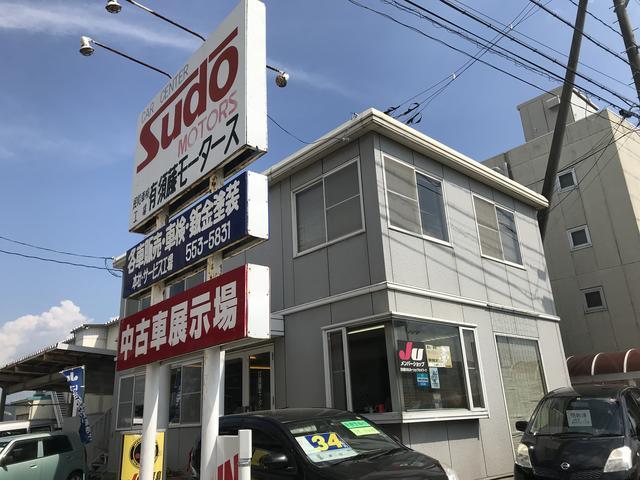 (有)須藤モータースの店舗画像